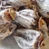 Dried Persimmon 1LB ხურმის–კარალიოკის ჩირი 1 LB